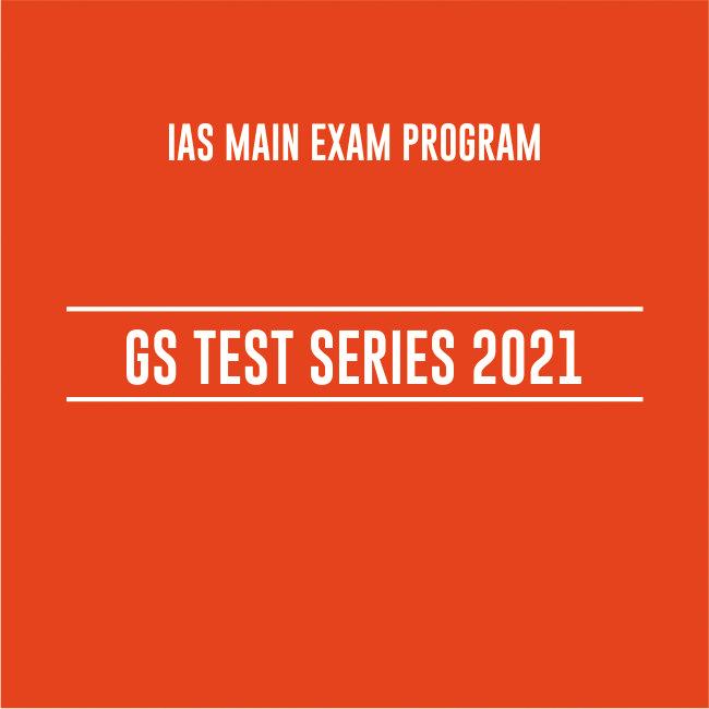 GS TEST SERIES 2021