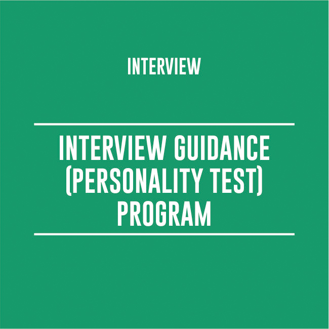 INTERVIEW GUIDANCE (PERSONALITY TEST) PROGRAM